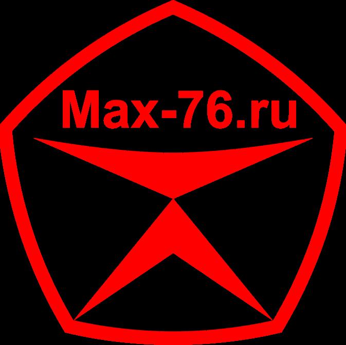 """Заказать печать, штамп, факсимиле в Ярославле? — Вам в студию """"MAX-76.ru"""""""