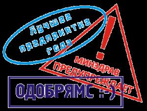 заказать штампы в Ярославле