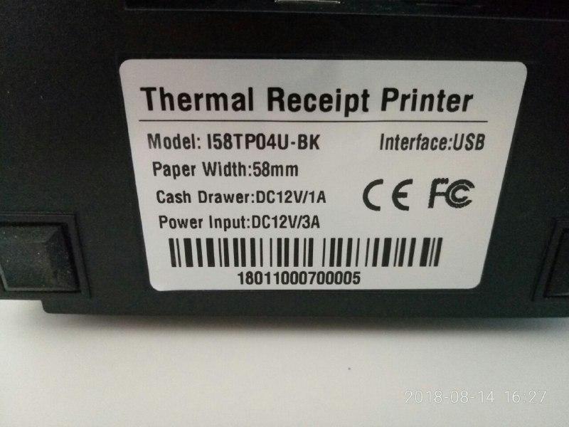 термопринтер I58TP04U-BK